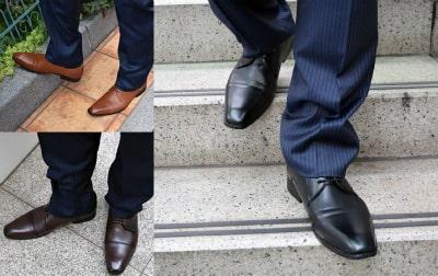 神戸リベラル革靴激安情報