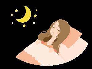 ダイエット中の睡眠