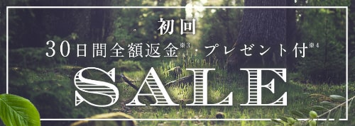 haru 黒髪スカルプ・プロ返金保証