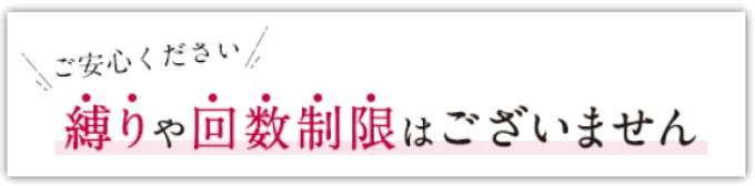 カミカシャンプー縛り公式サイトのアナウンス
