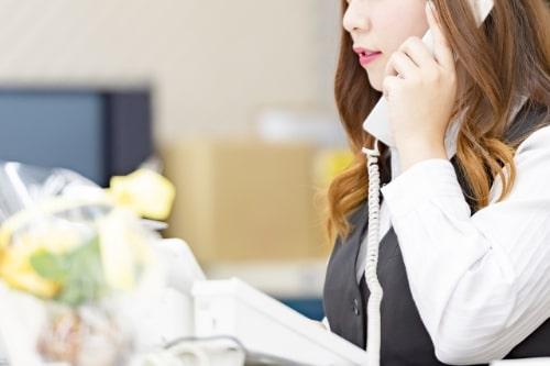 フィトリフト返金保証申請方法