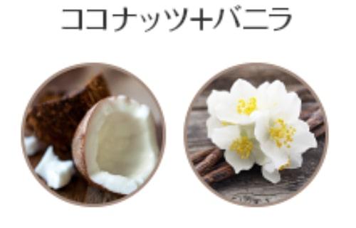 アンククロス香りミルキーココナッツ